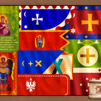 FLAG-KOZ Cossacks banners