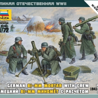 German 81-mm Mortar With Crew (Winter) 1941-1945