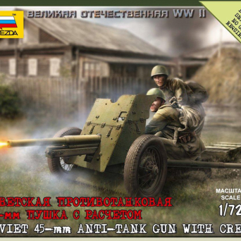 Soviet 45mm Anti-Tank Gun w/ Crew