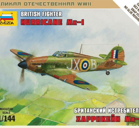 British fighter Hurricane MK-I