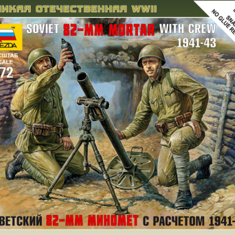 Soviet 82mm Mortar with Crew