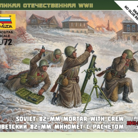 Soviet 82-mm Mortar With Crew (Winter) 1941-1945