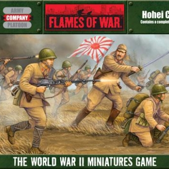 JBX01 Hohei Chutai, with two platoons, Japanese Infantry Company