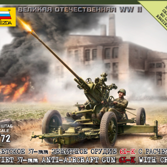 Soviet 37mm Anti-Aircraft Gun 61-K w/ Cr