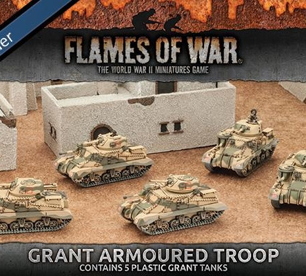 Grant Armoured Troop (Plastic)