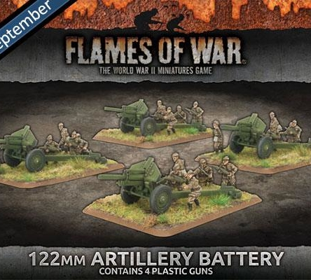 122mm Artillery Battery (x4 Plastic)
